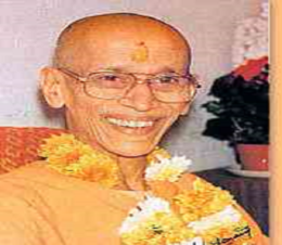 Guru Poornima message by Swami Chidananda